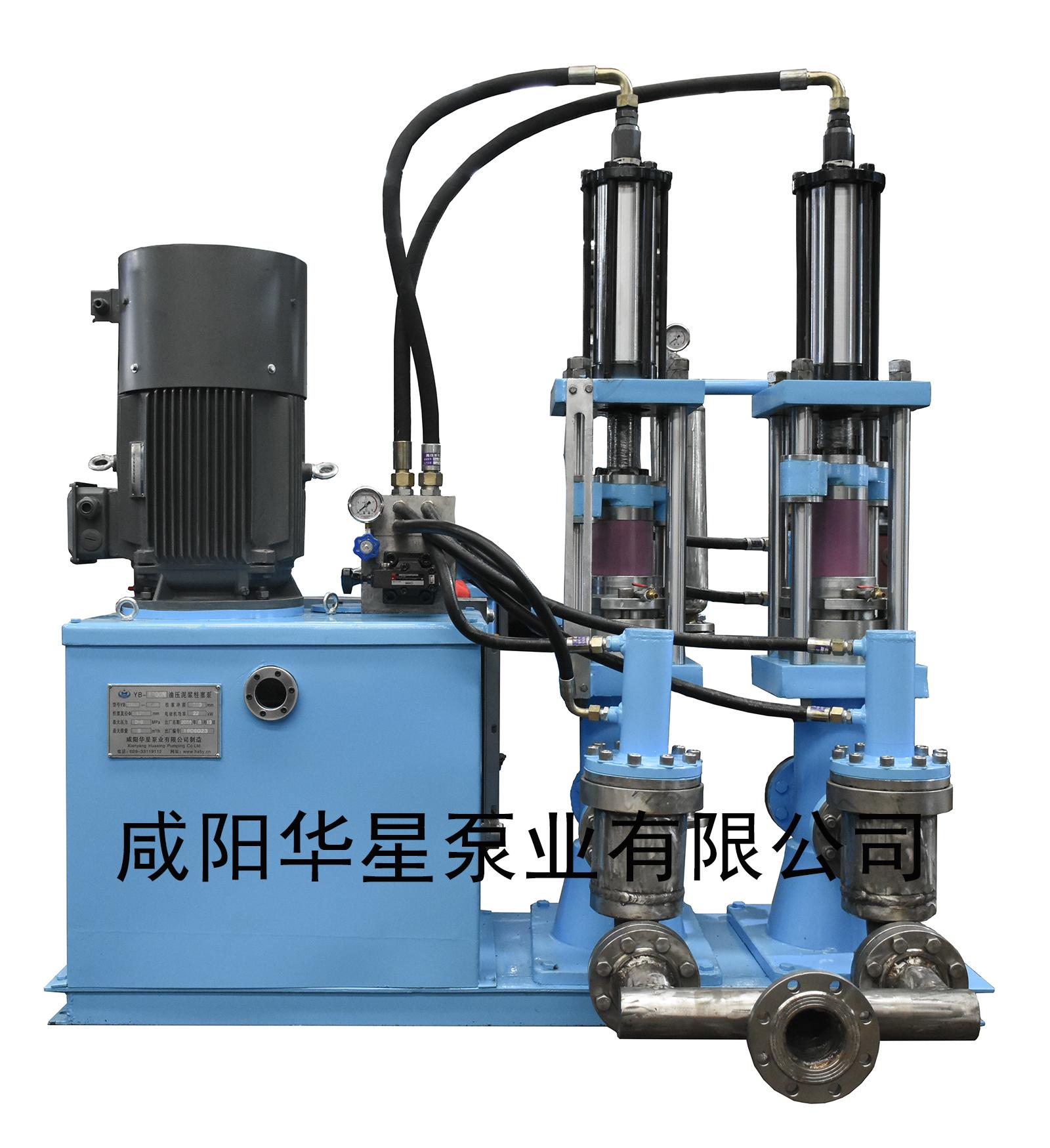 高压不锈钢柱塞泥浆泵