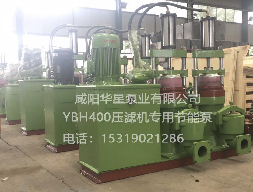 YBH400压滤机专用节能泵